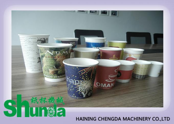 Newest Full Automatic Disposable Paper Cup Making Machine 380V , 60HZ , 12KW