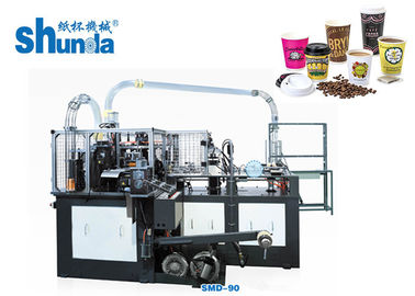 চীন Double Turnplate Paper Tea Cup Making Machine 0.4m³  / Min 0.5MPA সরবরাহকারী