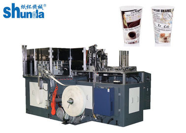 চীন Coffee Paper Cup Production Machine Mitsubishi PLC With Auto Lubrication সরবরাহকারী