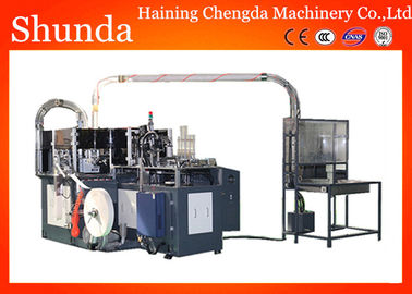 চীন Hot Air System Disposable Paper Cup Making Machine Full Automatic paper cup forming machine Hot &cold drink cups কারখানা