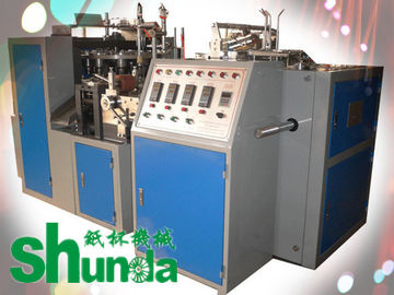 চীন Safety Single PE Coated Automatic Paper Cup Machine 50HZ 4.8KW কারখানা
