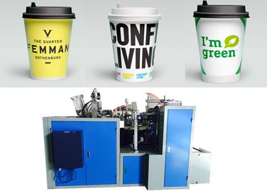 চীন Automatic Paper Cup Machine,automatic hot drink and cold drink paper cup forming machine কারখানা