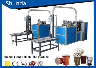 চীন Environmental friendly Paper Cup Making Machine Professional Paper Tea Cup Machine with Electricity Heating System পরিবেশক