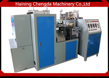 40-50 Cups / Min Paper Tea Cup Making Machine , Handle Coffee K Paper Cup Forming Machine