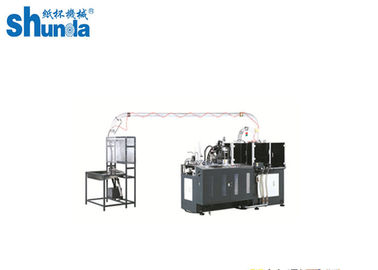 চীন Austomatic Paper Cup Machine Disposable Ice Cream / Tea Automatic Paper Cup Machine 380V / 220V কারখানা