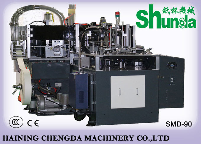 Double Turnplate Paper Tea Cup Making Machine 0.4m³  / Min 0.5MPA